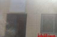 أهالي عرب زيدان بأبوحماد يستغيثون بالمحافظ بعد نقل جهاز حشو الأسنان من وحدتهم الصحيةللصوه