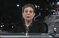 منظمة التحرير الفلسطينية: إدارة «ترامب» تمثل خطرًا على أمريكا والعالم (فيديو)