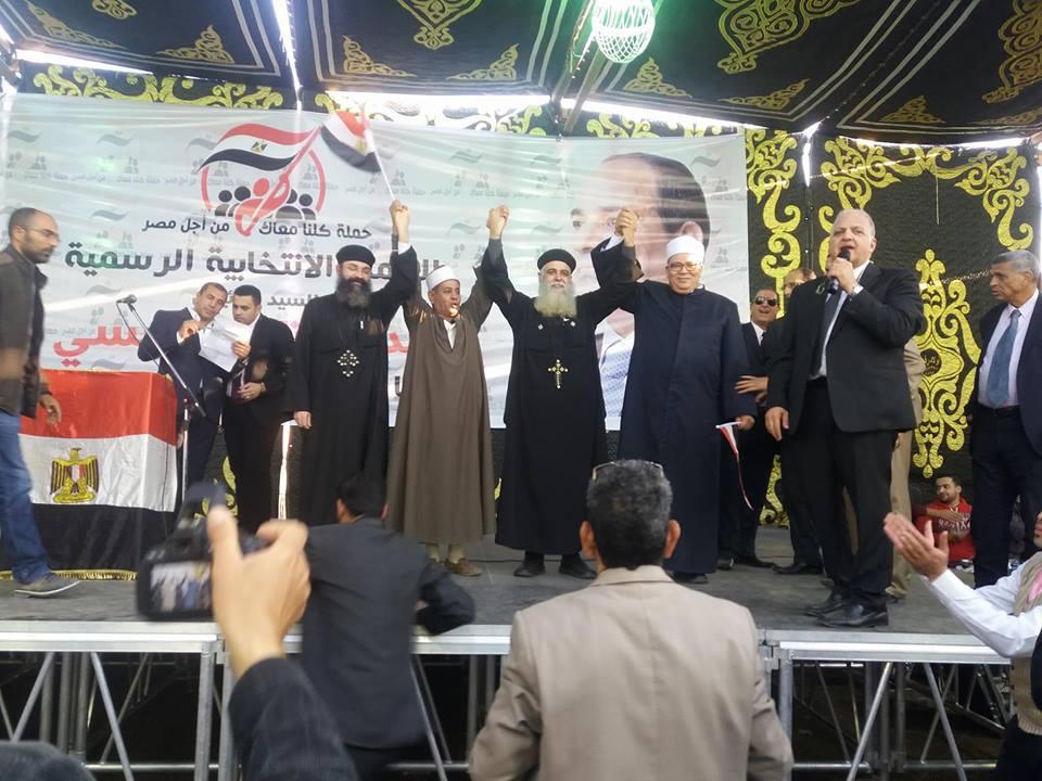إنطلاق حملة كلنا معاك لدعم الرئيس بديرب نجم