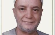 من أعلام الشرقية:الشيخ عثمان الشبراوي شهيد قرأن الفجر