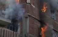 مصرع مدرس إثر نشوب حريق بمنزله في أبوكبير