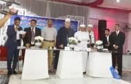 تكريم حفظة القرآن الكريم بالاتحاد النوعي للجمعيات والمؤسسات الأهلية بابوحماد