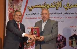 سفير أندونيسيا يهدي محافظ الشرقية درع السفارة خلال فعاليات اليوم الثقافي المصري الأندونيسي