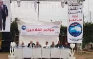 مستقبل وطن يعقد مؤتمرا لمناقشة مشاكل وقضايا الفلاحين (صور)