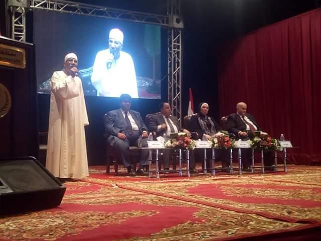 بالصور والتفاصيل..وزير المالية يطلق فعاليات منتدى