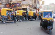 قرارات منع سير التكاتك بشوارع مدن المحافظة حبر على ورق