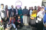 دورة استراتيجيات  بأكاديمية ناصر العسكرية ينظمها حزب مستقبل وطن بالشرقية
