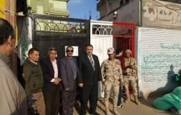 حزب الوفد يتابع الإستفتاء على التعديلات الدستورية بلجان ديرب نجم
