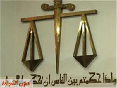المؤبد لعاطل متهم بالإتجار في المواد المخدرة بالحسينية