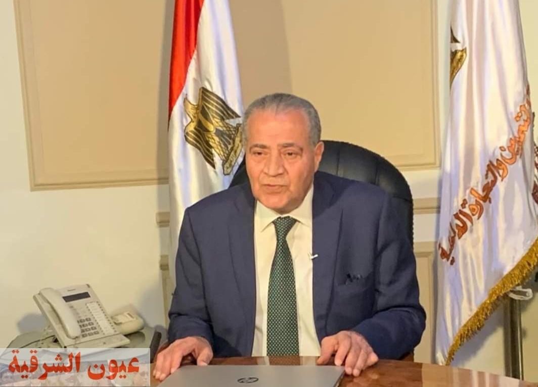وزير التموين : طرح الكمامات على البطاقات التموينية إختيارياً للمواطنين للصرف من أول يوليو