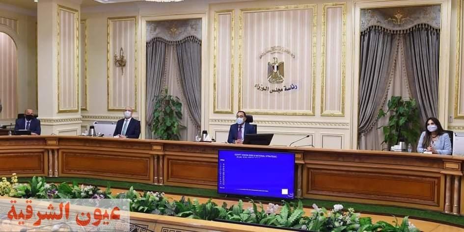 رئيس الوزراء يناقش المقترحات الخاصة بإنشاء مدينة طبية عالمية بالعاصمة الإدارية الجديدة