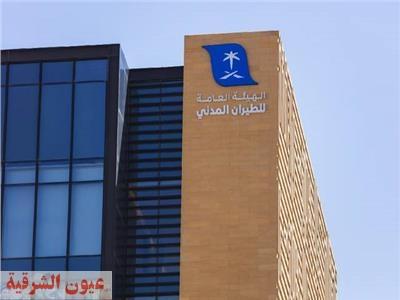 هيئة الطيران المدني السعودي: جولات ميدانية ترصد الإلتزام بإجراءات السلامة والوقاية في المطارات بالمملكة