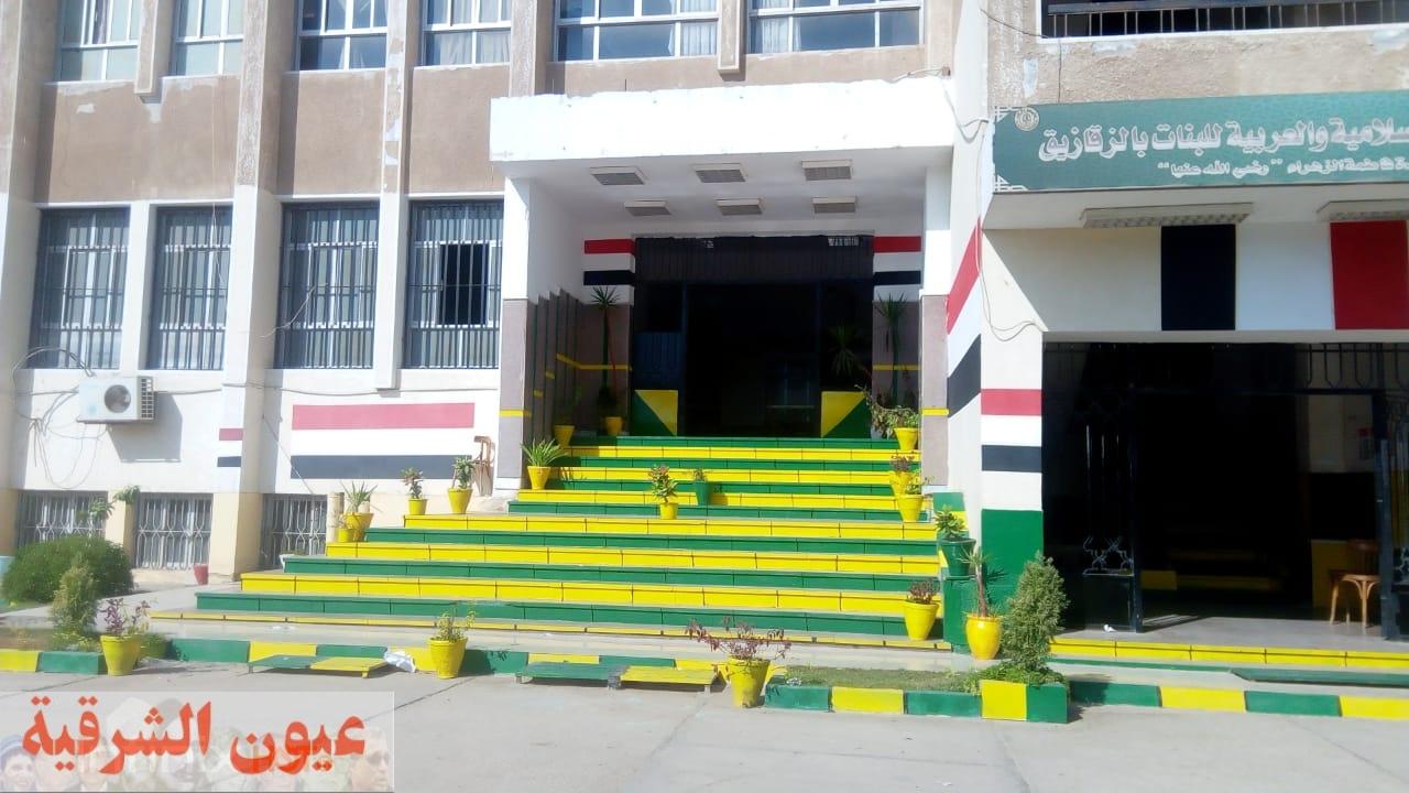 تطويروتجميل جامعة  الأزهر بنات بالزقازيق