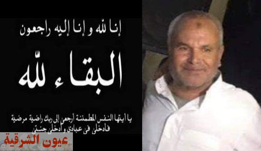 خالص العزاء الي الاخ العزيز الدكتور /اسماعيل العيسوي