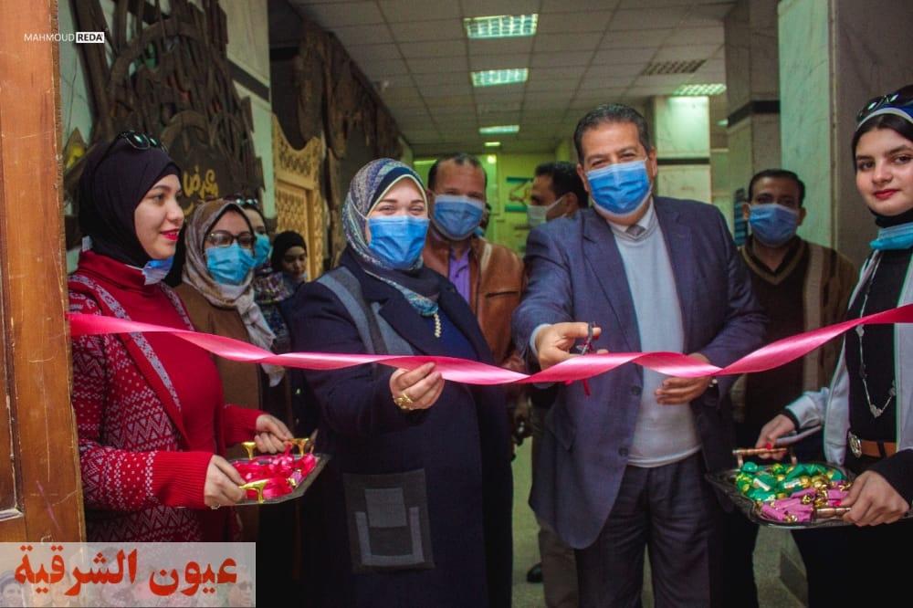 إفتتاح المعرض الفني بكلية التربية النوعيةبجامعة الزقازيق