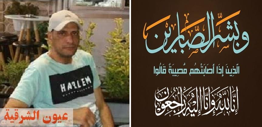 عزاء واجب من المهندس عمرو عبدالسلام للأستاذ أشرف عزت همام