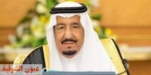 المملكة العربية السعودية تصدر تعيينات وتغيرات في بعض الوزارات