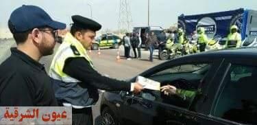 تعرف على 10 مخالفات لا يجوز التصالح فيها بقانون المرور