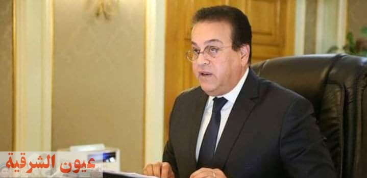 وزير التعليم العالي يستعرض مشروعات تطوير جامعة طنطا