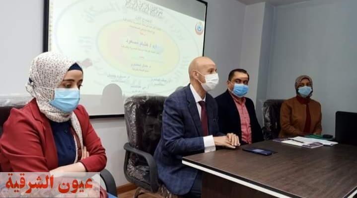 وكيل صحة الشرقية يترأس الإجتماع الأول لمنسقي اللجنة الفرعية للزمالة المصرية