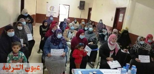 قومي المرأة بالشرقية يختتم فعاليات حملة