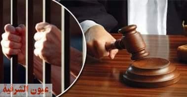 السجن 5 سنوات للموظف المزور وصديقه الميكانيكي بالشرقية