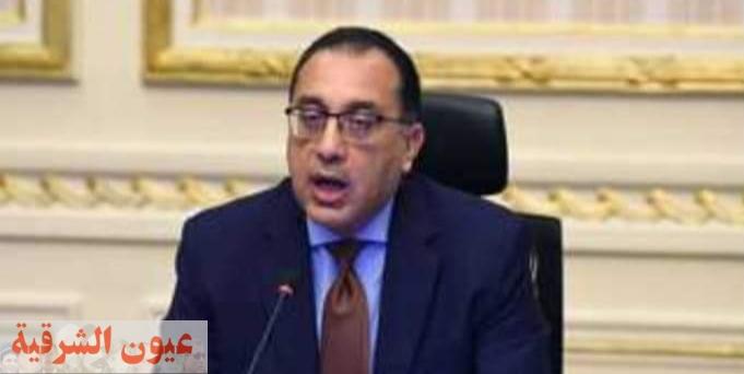 رئيس الوزراء يصدر قرارات لتنظيم العطلات الرسمية