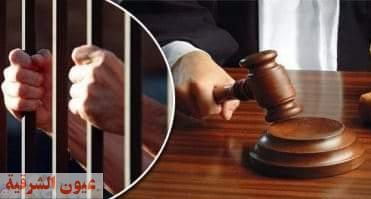 السجن المشدد 3 سنوات للعامل تاجر المخدرات بالشرقية