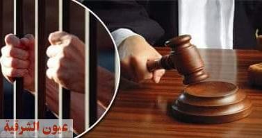 السجن المشدد ٥ سنوات لسارقي الطالب الجامعي بالإكراه في الشرقية