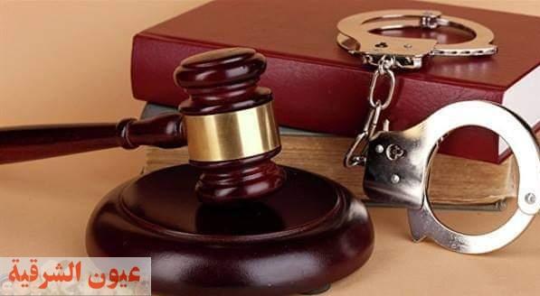 السجن المشدد لتاجري مخدرات بالشرقية
