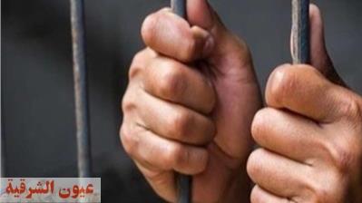 تجديد حبس قاتل زوجة شقيقة بالشرقية 15 يوماً