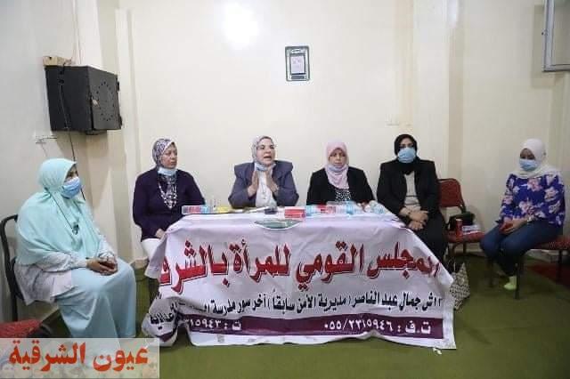 حملة طرق الأبواب احميها من الختان بالمجلس القومي للمرأة بالشرقية
