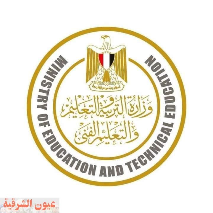 وزارة التربية والتعليم موعد إستلام بطاقات أرقام الجلوس خلال شهر يونيه