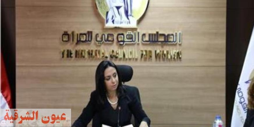 «قومي المرأة» يطلق فعاليات البرنامج التدريبي بعنوان التثقيف المالي