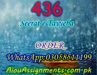 436 Seerat e Tayyeba BA Spring 2019 | AiouAssignments.com.pk