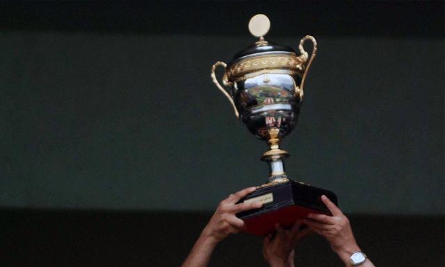 قرعة الدور 32 من كأس الجزائر ستُجرى يوم 2 ديسمبر