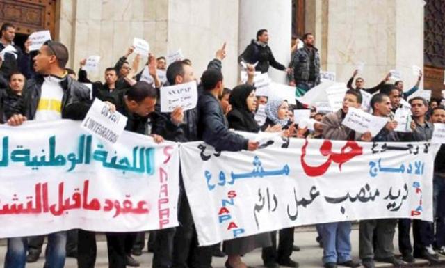 قسنطينة . . . عمال الشبكة الاجتماعية  يشنون إضرابا وطنيا بداية من الأحد المقبل