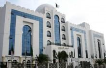 تعيين السيد كمال فنيش رئيسا للمجلس الدستوري