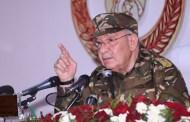 قايد صالح : الحوار مع مؤسسات الدولة هو المنهج الوحيد للخروج من الأزمة