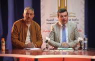 عبد القادر جمــعة  يدعو  للخروج من  النمطية في التحرير الصحفي