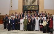 الاجتماع السابع للجنة خبراء الدول العربية المكلفة بالتسيير الشامل للمعلومات الجيومكانية.
