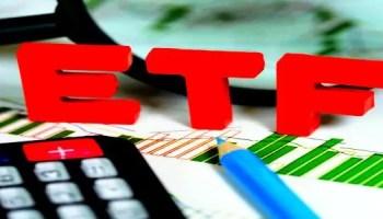 Kas yra ETF