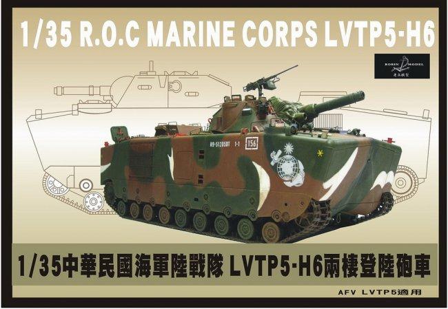 Resultado de imagen de lvtp-5 model