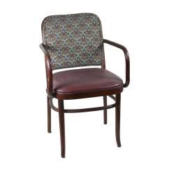Veranda Chair Design Chaise Long Fabric And Burgandy Air Designs