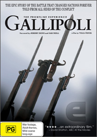 Gallipoli (2005)