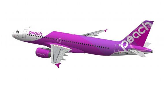 https://i0.wp.com/www.airlinereporter.com/wp-content/uploads/2012/06/peachlivery.jpg