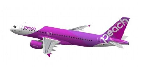 https://i0.wp.com/www.airlinereporter.com/wp-content/uploads/2012/06/peachlivery.jpg?resize=454%2C241