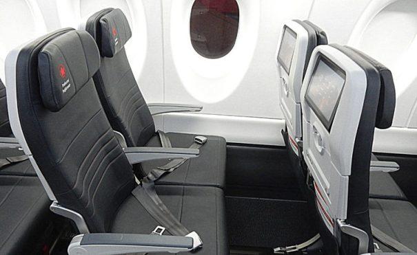 A220 Preferred Seats