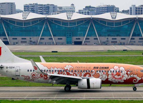 Chongqing Jiangbei International Airport (CKG) information Chongqing