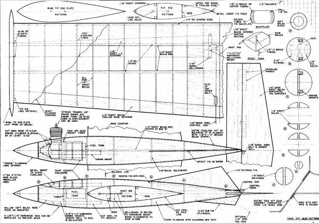 Stunt Rocket Article & Plans, July 1951 Air Trails
